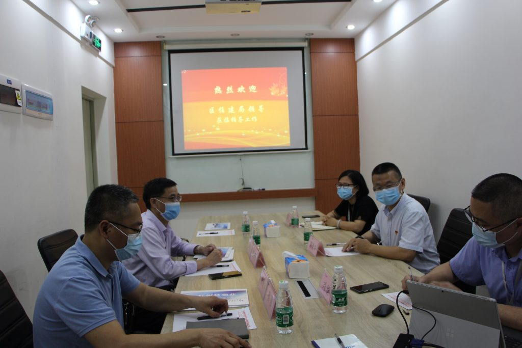 提升物业服务品质  区住建局李玉仙副局长深入企业调研