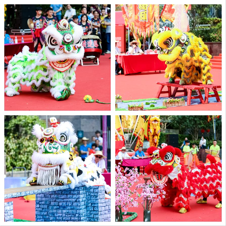 """2021年深圳市""""红树林物业杯""""岭南醒狮文化交流活动"""